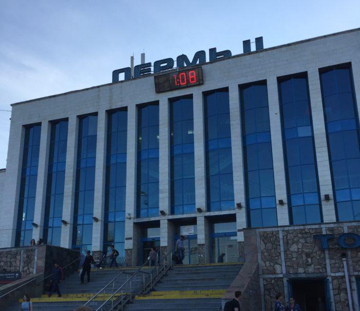 Das Bahnhofsbebäude von Perm II